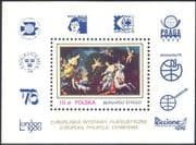 "Poland 1979 ""Europhil '79""Bernardo Strozzi/ Art/ Painting/ Artists/ People/ StampEx 1v m/s (n44427)"