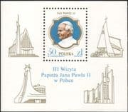Poland 1987 Pope John Paul II/ 3rd Papal Visit/ Churches/ Religion/ People/ Popes 1v m/s (n23654)