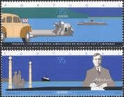 Portugal 1995 Europa/ Peace/ Freedom/ Car/ Ships/ Transport/ WWII/ Military/ Second World War 2v set (n45692)