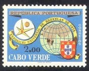 Portuguese Cape Verde 1958 EXPO  /  Exhibition  /  Maps  /  Brussels  /  Animation 1v (n39374)