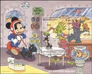 Redonda 1989 Disney/ Space/ Moon Walk/ Mickey/ Dog/ Cats/ Pets/ Cartoons/ Animation 1v m/s (b4762j)