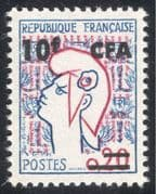 "Reunion 1966 ""Marianne""/ Animation/ Art/ Definitives 1v surcharge (n44281)"