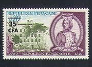 Reunion 1969 Napoleon Bonaparte  /  Military  /  People  /  Soldier  /  Army  /  Building 1v n33556