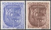 Romania 1943 Sports Fund/ Games/ Shooting/ Skiing/ Swimming/ Discus 2v set (n42116)