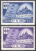 Romania 1955 Savings Bank/ Buildings/ Architecture/ Economy/ Commerce/ Business/ Money 2v set (n42112)