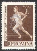 Romania 1959 Eighth Balkan Games/ Sports/ Athletics/ Running /Discus 1v silver o/p (n42114)
