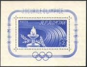 Romania 1960 Olympic Games/ Olympics/ Sports/ Torch /Flame/ Running Track 1v m/s (n43958)