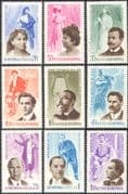Romania 1963 Opera Singers/ Music/ Song/ Singing/ People/ Theatre 9v set (n42177)