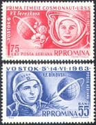 Romania 1963 Tereshkova/ Bykovsky/ Woman/ Space Flights/ Astronauts 2v set (n42120)