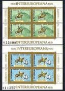 Romania 1978 Horses  /  Statues  /  Royalty  /  Ship  /  Co-operation 2 x m  /  s (n32544)