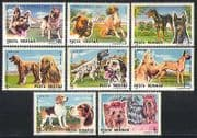 Romania 1990 Dogs  /  Animals  /  Nature  /  Pets  /  Working 8v set (n32535)