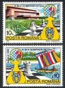 Romania 1992 Chess Pieces  /  Board  /  Boat  /  Building  /  Sports  /  Games 2v set (n23201)