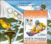 Romania 1994 Winter Olympic Games/ Sports/ Luge/ Olympics 1v m/s (s1693c)