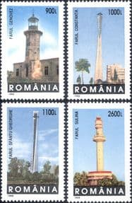 Romania 1999  Lighthouses/ Maritime/ Safety/ Buildings/ Architecture  4v set  (n17672c)