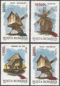 Romania 2001 Surcharges/ Windmills/ Mills/ Crops/ Buildings/ Architecture/ Surch 4v set (n45975)