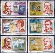 Romania 2001 Walt Disney/ Malraux/ Lovinescu/ People/ Writers/ Poets/ Anniversaries 6v set (n46237)