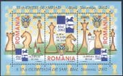 Romania 2002 Chess Olympiad/ Board Games/ Sports/ Pieces/ Chessmen 3v m/s (s2321)