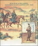 Romania 2002 Military/ Battles/ Soldiers/ Horses/ Independence/ Art 1v m/s (s768)