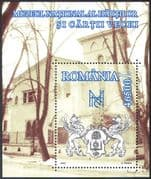 Romania 2003 Maps/ Old Books/ Library/ Buildings/ Architecture/ Heritage 1v m/s s4254