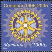 Romania 2005 Rotary International 100th Anniversary/ Welfare/ Education/ Medical/ People 1v (n45227)