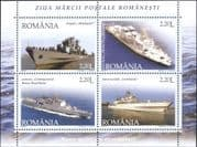 Romania 2005  Stamp Day/ Naval Ships/ Navy/ Boats/ Maritime/ Transport  4v m/s  (n14791)