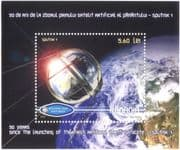 Romania 2007 Sputnik 50th Anniversary/ Space Research/ Satellite/ Science 1v m/s (n44613)