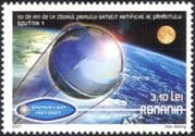 Romania 2007 Sputnik 50th Anniversary/ Space Research/ Satellite/ Science 1v (n44612)