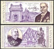 Romania 2009 A. Saligny/ Bridges/ Architecture/ Engineering/ Transport/ People 2v set (n44835)
