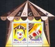 Romania 2011 Clowns/ Circus/ Big Top/ Clown/ Entertainment/ Animation/ Stars/Holograph/ Hologram 2v m/s (b9573c)