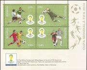 Romania 2014 World Cup Football Championships/ WC/ Sports/ Games/ Soccer 4v m/s (n46007)