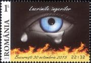 "Romania 2015 ""Angel Tears""/ Eye/ Tears/ Flames/ Fire/ Eyes 1v (n16425r)"