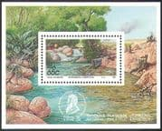RSA 1992 Water Pollution/ Environment/ Conservation/ Waterfall/ Bird/ Trees/ Nature 1v f/s (s5646)