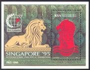 RSA 1995 Singapore'95/ Lions/ Tribal Masks/Wild Cats/ Animals/ Nature/ StampEx 1v m/s REPRINT (s2644a)