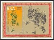 RSA 1996 Football  /  Sports  /  Games  /  African Cup of Nations  /  Soccer 1v m  /  s ref:s5638
