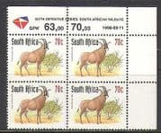 RSA 1998 Antelope  /  Animals  /  Nature  /  Wildlife rdrw '93 rpnt 1v c  /  b (za10064)