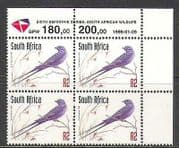 RSA 1998 Blue Swallow  /  Birds rdrw 1999 rpnt 1v c  /  b (za10072)