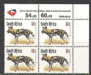 RSA 1998 Cape Hunting Dog  /  Animals  /  Nature  /  Wildlife rdrw 1v c  /  b (za10060)