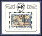 RSA/South Africa 1988 Dias/ Martellus Map/ Ships/ Explorers/ Maps/ StampEx 1v f/s (b1312)