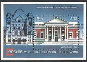 RSA  /  South Africa 1996 Capex'96  /  Buildings  /  Architecture 1v m  /  s ref:s3866