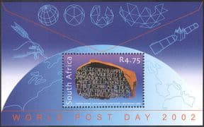 RSA/South Africa 2002 Post Day/ Stone/ Writing/ Communications/ Satellite/ Space 1v m/s (s2346)