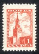 Russia 1947 (1948 re-issue) Spassky Tower/ Kremlin/ Buildings/ Architecture/ Clock Tower 1v (n43387)