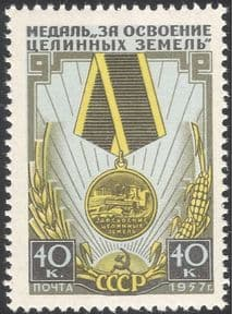 Russia 1957 Agriculture/ Farming/ Wheat/ Crops/ Tractor/ Medals/ Food 1v (n33111)