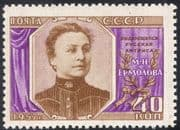 Russia 1957 M N Ermalova/ Actress/ Theatre/ People/ Acting/ Actors 1v (n33603)