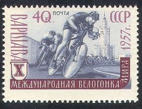Russia 1957 Sports/ Bikes/ Cycling/ Racing/ Bicycles/ Animation 1v (n33110)