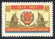 Russia 1957 Ukraine  /  Coat-of-Arms  /  Statues  /  Politics 1v (n33594)