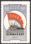 Russia 1957 Unions/ Industry/ Workers/ Oil/ Gas/ Coal/ Mining/ Drilling/ Energy/ Exhibition 1v (n33599)