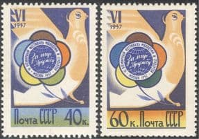 Russia 1957 Youth Festival/ Pigeon/ Dove/ Birds/ Nature/ Animation 2v set (n33112)