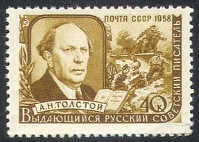 Russia 1958 A N Tolstoy  /  Books  /  Literature  /  Writers  /  Writing  /  People 1v (n33610)