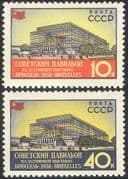 Russia 1958 EXPO/ Exhibition/ Buildings/ Architecture/ Commerce/ Trade 1v (n42195)