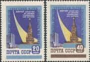 Russia 1959 Science Exhibition, New York/ Buildings/ Architecture 2v set (n33501)